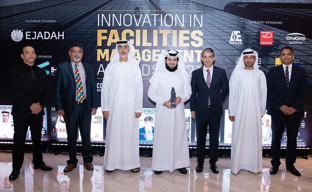 Innovation in FM Awards 2021