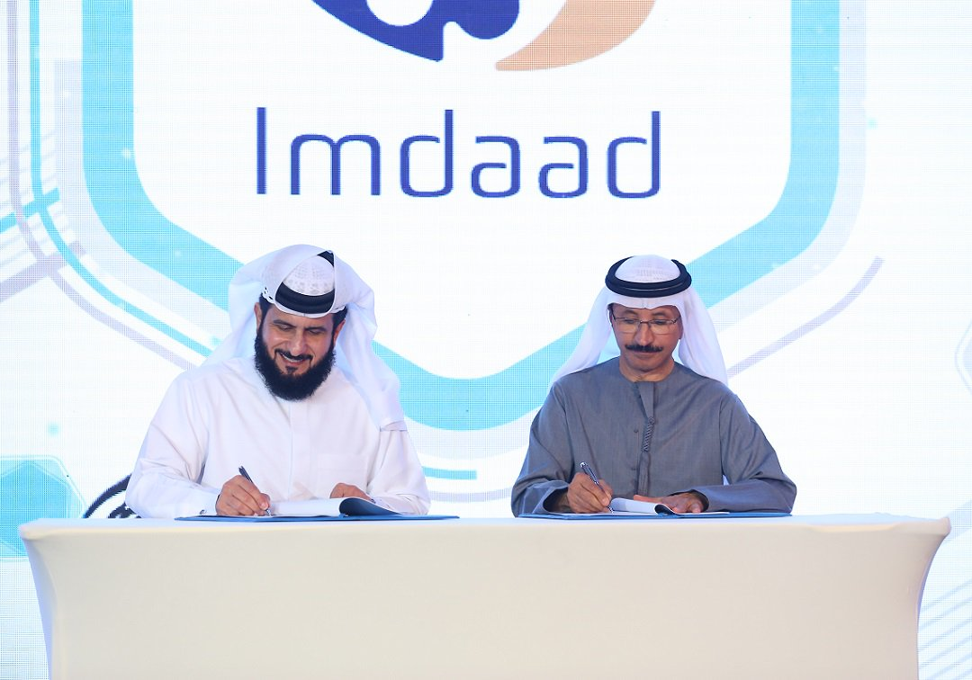 Imdaad Partners with JAFZA to Support Career Development of Emirati Graduates
