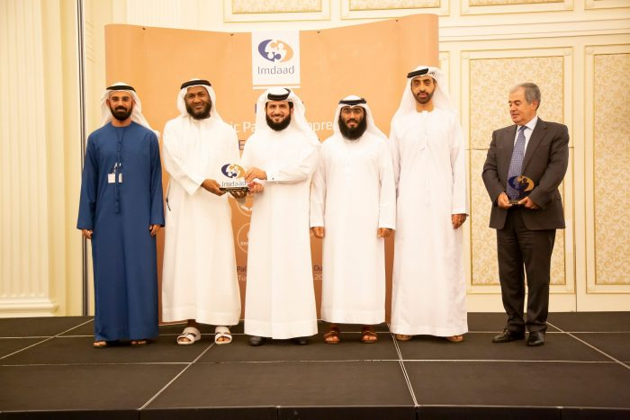 Imdaad-Awarding-Emirates-Transport